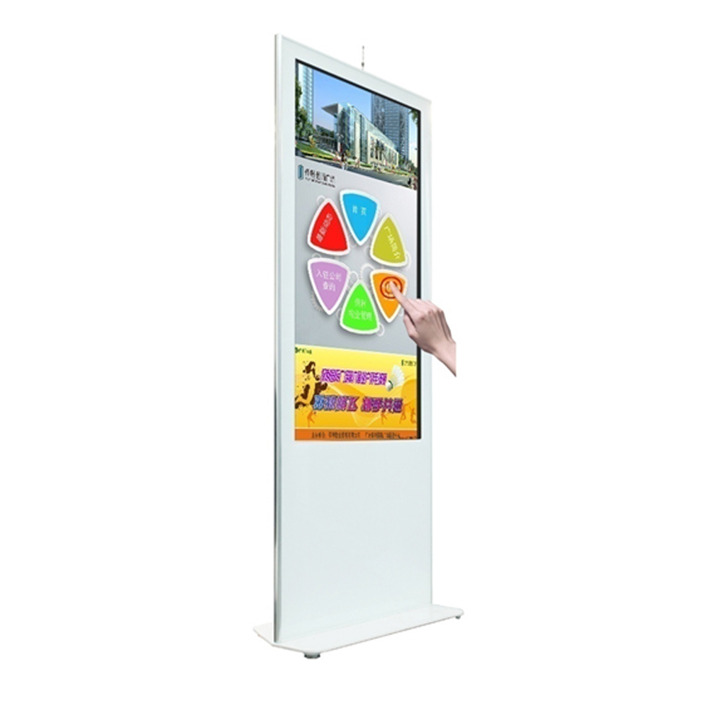 Floor Stand Touch Screen Kiosk (Model FY-D6-T3) | Consumark